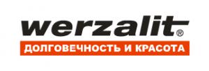 Логотип компании верзалит ( WERZALIT )
